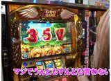 水瀬&りっきぃ☆のロックオン #253 千葉県市川市
