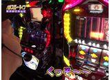 パチスローライフ #242 日本全国撮りパチの旅22(後半)