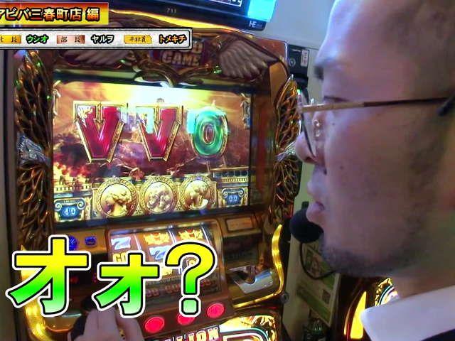 ゴールデンジャケット 第11話/第12話