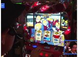 DXバトル〜マコカップトーナメント〜 #43