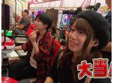 パチンコ必勝本CLIMAXセレクション #53 新ノリセブン#12 ノルマは最低3万発!?