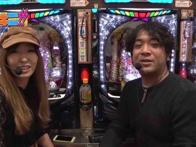 パチンコ必勝本CLIMAXセレクション #56 イマキニ!! #7 快感…のはずが満井は…!?