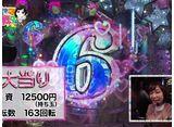 パチンコ必勝本CLIMAXセレクション #58 ヒラヤマ実戦中 #1 ヒラヤマンの新番組がスタート!