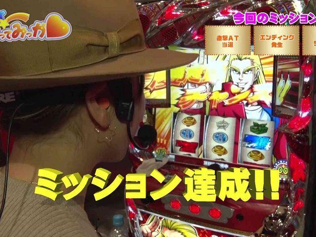 パチスロ極Zセレクション #79 Afterスロってみっか #08 良挙動の鏡で水瀬が魅せる!!