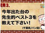 パチンコオリジナル必勝法セレクション #119 ドンキホーテ谷村のパチンコ攻略クリニックinDVD#37 年末ならではの相談が到着!