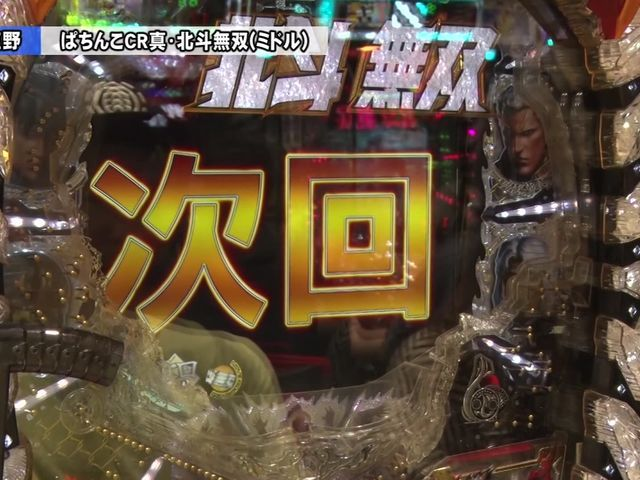 双極銀玉武闘 PAIR PACHINKO BATTLE #141 SF塩野・しおねえペア VS 優希・りんか隊長ペア