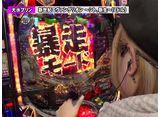 双極銀玉武闘 PAIR PACHINKO BATTLE #142 アニキ・三橋ペア VS チェロス・大水ペア