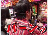ブラマヨ吉田のガケっぱち #389 フルーツポンチ 村上健志(後編)