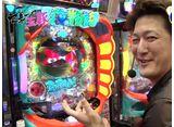 マネーの玉豚 〜100万円争奪パチバトル〜 #30 決勝戦 モリコケティッシュVS和泉純 前半戦