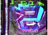 水瀬&りっきぃ☆のロックオン #255 埼玉県さいたま市