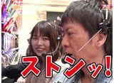 ブラマヨ吉田のガケっぱち #390 マンション久保田(前編)