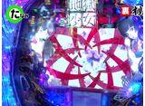 パチンコオリジナル必勝法セレクション #253 裏オリ法の神髄 #10-1 とにかく自由な天の声&ノリ打ち実戦!!