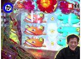 パチンコオリジナル必勝法セレクション #255 裏オリ法の神髄 #10-3 タマを持っている人はやっぱり強い!!