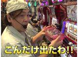 たけすぃ&くりの○○製作所 #66 国方狂気三部作堂々完結!!