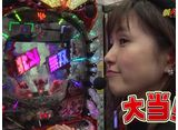パチンコ必勝本CLIMAXセレクション #59 新ノリセブン#13 2ndシーズン最終戦 ノルマは1人3万発!?