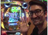 パチンコオリジナル必勝法セレクション #120 食わず嫌いパチンコ 萌え系機種克服なるか!?