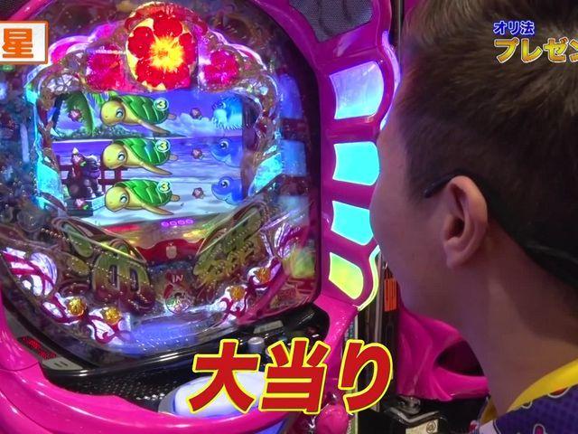 パチンコオリジナル必勝法セレクション #123 オリ法プレゼン部 オリ法にアノ男が!?