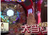 WBC〜Woman Battle Climax〜(ウーマン バトル クライマックス) #82 WBC 12th 4戦目! チームA vs チームB