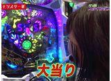 パチンコオリジナル必勝法セレクション #126 オリ法スタイルダンジョン 挑戦者はQ太郎の母!?