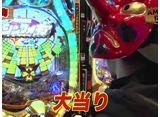 パチンコオリジナル必勝法セレクション #127 AMA探検隊 隠れた名機を見つけ出せ!!