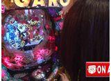 パチンコオリジナル必勝法セレクション #130 オリ法の神髄 #11-3 得意機種でさやぴこが魅せる!!