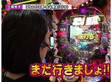 双極銀玉武闘 PAIR PACHINKO BATTLE #143 アニキ・三橋ペア VS 優希・りんか隊長ペア