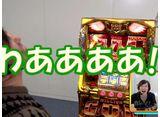 パチスロ攻略マガジン ミリオンゴッド-神々の凱旋-二本勝負 -タイラ、ウド茂作、jinが凱旋で特化ゾーン勝負!!