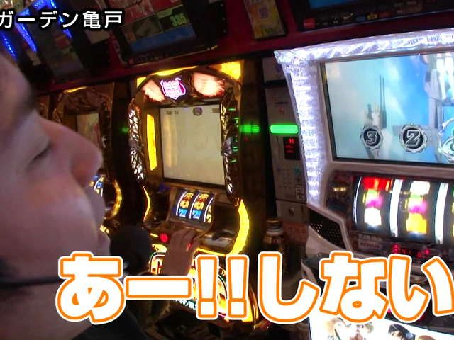 DROP OUT シーズン55 #3/#4