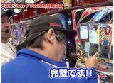 兎味ペロリナのジャンバリ悪魔化計画 第35話/第36話