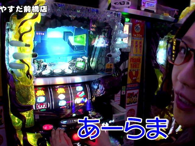 たま嵐 第34話/第35話/第36話