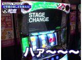 嵐と松本 #102