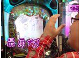 ヒロシ・ヤングアワー #415 5匹でポン!