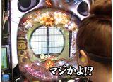 水瀬&りっきぃ☆のロックオン #256 埼玉県八潮市