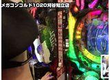 ヤ・ヤ・ヤ・ヤール ヤルヲがヤリたいヤツとヤル!! 第5話/第6話