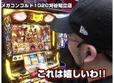 ヤ・ヤ・ヤ・ヤール ヤルヲがヤリたいヤツとヤル!! 第7話/第8話