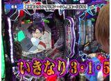 双極銀玉武闘 PAIR PACHINKO BATTLE #144 優希・りんか隊長ペア VS 貴方野チェロス・大水プリンペア