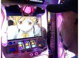 黄昏☆びんびん物語 #240 第119回 後半戦
