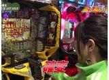 ビワコ・ヒラヤマン・しおねえ・さやかの満天アゲ×2カルテット #84 最終回後半戦