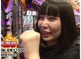 パチマガGIGAWARS超 シーズン6 #14 優希&眠井れむ&七之助 後半戦