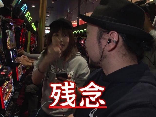 嵐・青山りょうのらんなうぇい!! #37