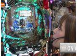 パチンコオリジナル必勝法セレクション #139 オリ法の神髄 #12-1 ライターの意地を見せろ!!