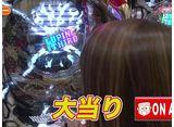 パチンコオリジナル必勝法セレクション #141 オリ法の神髄 #12-3 終盤で全員が良い流れに!!