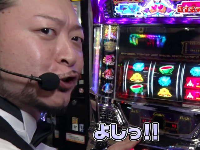 恋するパチスロリーグ #2 新リーグ全員集合スペシャル 後半戦