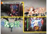 双極銀玉武闘 PAIR PACHINKO BATTLE #145 小太郎&つる子ペア VS ★☆ペア
