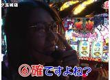たま嵐 第37話/第38話/第39話
