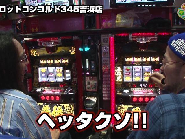 ヤ・ヤ・ヤ・ヤール ヤルヲがヤリたいヤツとヤル!! 第9話/第10話