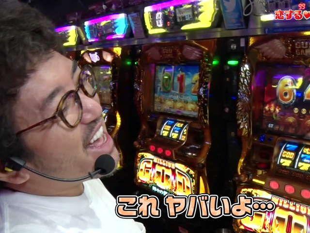 恋するパチスロリーグ #3 木村魚拓 VS 五十嵐マリア 前半戦