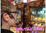 水瀬&りっきぃ☆のロックオン #258 東京都小平市