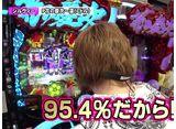 双極銀玉武闘 PAIR PACHINKO BATTLE #146 優希&シルヴィー VS 守山アニキ&ビワコ