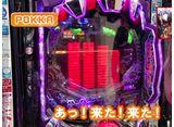 ヒロシ・ヤングアワー #421 ノリ打ちでポン!